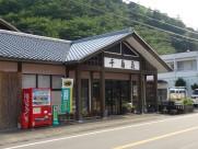 津田千寿苑