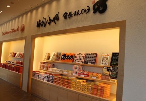 ハレルヤスイーツキッチン(市岡製菓)