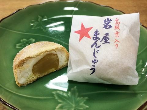御菓子司 滝口清水堂