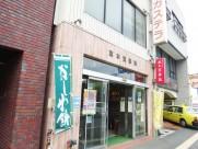 蔵本京華苑