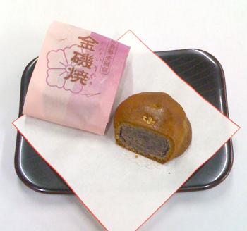 和菓子処 山陽堂