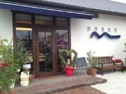 cafe de Ruban(カフェドリュバン)